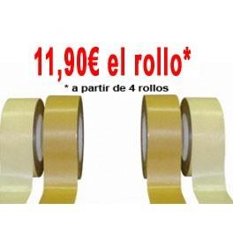 http://www.moquetas-feriales.com/tiendaonline/75-115-thickbox/cinta-doble-cara.jpg